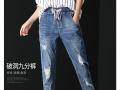 哪里有牛仔裤批发黑龙江哈尔滨摆摊甩货便宜女装牛仔裤厂家直销货