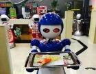 上海穿山甲机器人餐厅