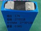 3.7V三元聚合物动力锂电池