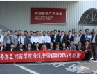 深圳哪里有总裁班科技园读EMBA总裁班学费3.8万元