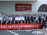 深圳企业管理MBA经理培训班宝安区里有MBA经理培训班