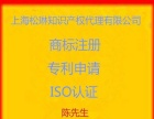 上海ISO9001质量ISO14001包通过