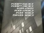 九成新雅玛哈kb-280电子琴低价转让