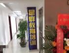 广州星群英语培训移民英语口语技能学习