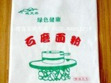 黑龙江鸡西无纺布面粉袋 石磨面粉袋 现货批发 厂家供应