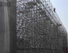 承接建筑结构改造及加 固的设计与施工 改造加固