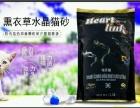 维嘉成猫猫粮10kg水晶猫砂出售