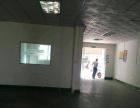 福永107国道一楼250平米小面积厂房出租