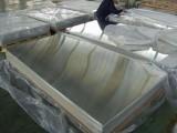 国标铝材5052