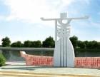 廉政文化园雕塑设计公司公园景观雕塑小品制作厂家安徽雕塑公司