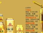 西双版纳金星啤酒有限公司新品原浆系列,纯生系列版纳