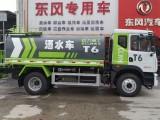 广州洒水车专营实体店,集销售,维修 租赁,配件,二手车一体