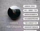 美颜秘笈双效气垫代理多少钱/怎么代理美颜秘笈/图+新闻报道
