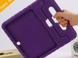 三星tab4多功能EVA平板保护套 儿童硅胶t530环保防摔保护