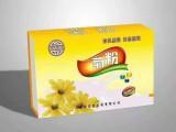 菊粉粉劑OEM代加工貼牌膳食營養纖維壓片糖果凝膠糖果