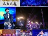 廣州攝影攝像 直播推流服務 照片直播服務