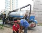 常德高压车疏通涵管,下水道,清理化粪池