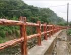 西藏林芝景觀水泥仿樹皮欄桿生產廠家