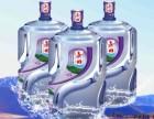 广州景田桶装水ζ 配送公司订水电话