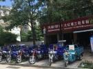 九成新原装三轮摩托车周边城镇可送车2000元