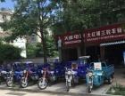九成新原装三轮摩托车周边城镇可送车