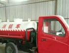 转让 消防车全新及二手消防车低价直销新旧全