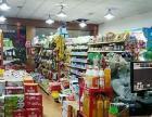 汽配街电大对面 百货超市 商业街卖场
