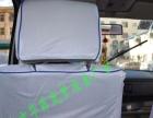 保证品质厂家定做出租车座椅套 客车火车座套 的士半截套