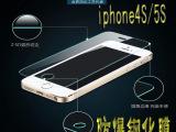 iphone5S钢化玻璃保护膜 iphone4S钢化玻璃保护膜