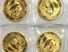 上海熊猫金币回收 黄金回收 今日金银币价
