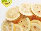 柠檬语冻干柠檬片 四川安岳