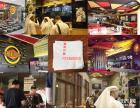 美国著名咖啡 汉堡品牌加盟
