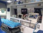 北京协和医院救护车+北京长途120救护车联系电话多少?