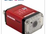 工业级智能相机