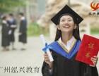 国家关于网络教育学历认可度方面的认识