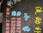 上海及周边地区24小时紧急救援,换胎,补胎