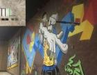 长沙米拉墙绘、私人订制壁画、3D画、餐厅壁画、涂鸦