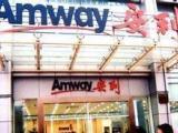 广州荔湾桥中街道哪里有卖安利产品 安利实体店地址