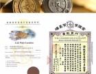 香港远东贵金属招商
