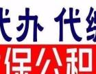 外地的社保怎样转到北京来 需要什么材料 多少钱
