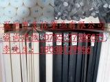 白色POM板 蓝色 黑色POM板 彩色赛钢板 聚甲醛材料 进口P