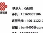 白银企业热线400电话办理申请【每分钟7分钱】