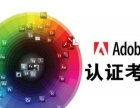 北京平面广告设计培训,丰台方庄 丽泽桥 赵公口附近
