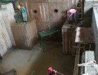 四明路专业工程钻孔吴家山打孔开孔/混凝土开孔服务