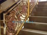 供应铝艺雕刻护栏 精品雕刻楼梯护栏定制 价格