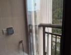 爱情公寓德明合立方 1室1厅45平米 精装修 押二付一