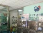 安佑堂动物医院投资管理有限公司