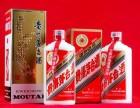 宝坻烟酒回收宝坻回收冬虫夏草宝坻回收茅台宝坻回收中华苏烟