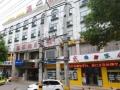 芜湖县商业中心黄金地段综合楼近伟业大厦