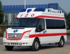 南京救护车出省长途转运转院出租公司商业活动保障24小时服务